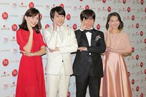 綾瀬はるかと櫻井翔と内村光良が紅白の司会の意気込みをインタビューされているところ