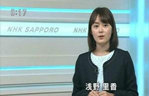 浅野里香アナのテレビ出演姿