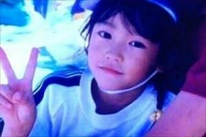 桐谷美玲の幼い時の運動会での様子