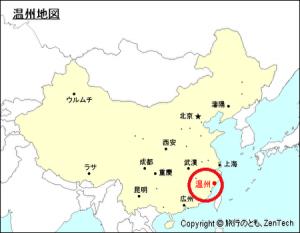 中国の全体図と武漢と温州の位置