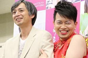 徳井義実と宮迫博之がキャラクターに扮しているところ