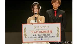 野村彩也子が慶応大学ミスコンでグランプリ受賞しているところ