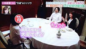 小林麻耶と夫と母親
