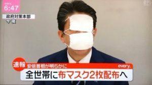 マスクをコラした安倍総理