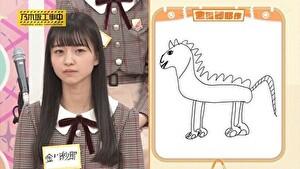 金川紗椰が書いた馬の絵