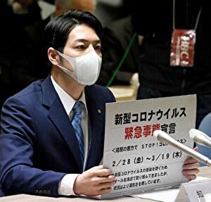 マスク姿で記者に説明する鈴木直道