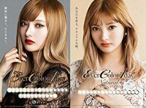 安斉かれんのカラコンの宣伝写真