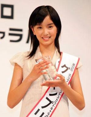 石橋杏奈がホリプロスカウトキャラバンでグランプリ受賞