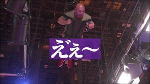 天井に吊るされるクロちゃん
